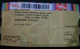 15 Сентября 2010 года в ночном клубе Godvil состоится первый в истории Латвии концерт Ноггано