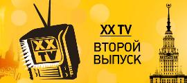 Второй выпуск Хип Хоп TV - сезон 2011 - Dirty Monk