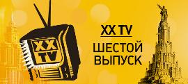 Hip Hop TV - Крестная семья (Сезон 2011, 6 выпуск)