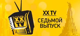 Hip Hop TV - Легенды про... (Сезон 2011, 7 выпуск)