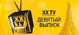 Hip Hop TV - Отчет о поездке Басты и Гуфа в Одессу и Днепропетровск (Сезон 2011, 9 выпуск)