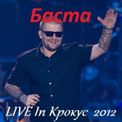 ����� Live in Crocus 2012 (������� ������)