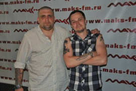 Баста в эфире сочинской радиостанции Макс-Фм 14.06.2013